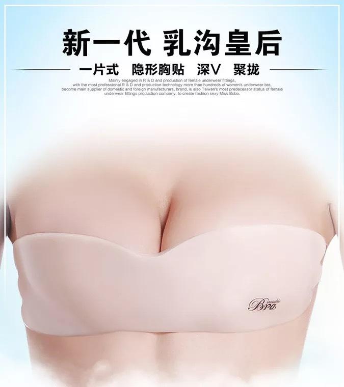 WingBra Push Up Bra Nubra Long Sleeve Women Clothing (Free Size A~F)