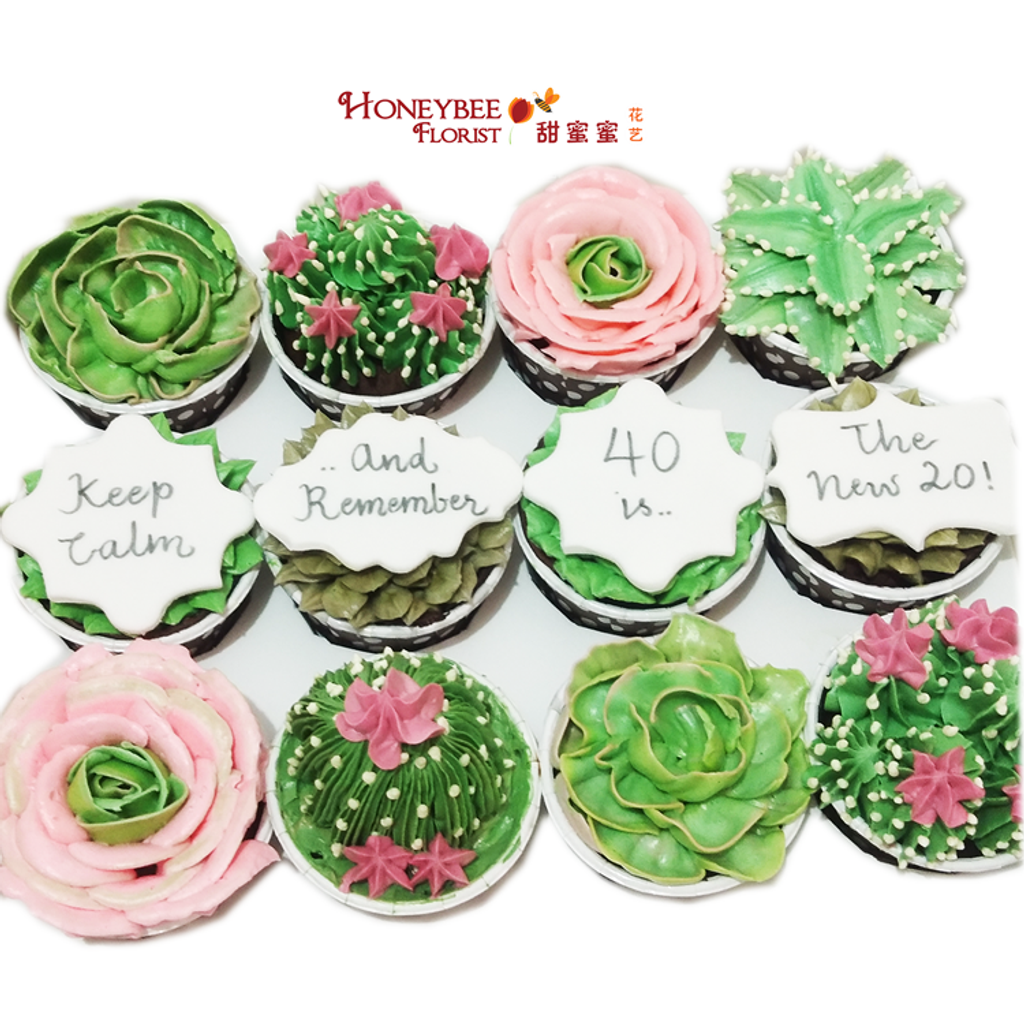 Cupcake-Birthday-Cake-delivery-miri2.png