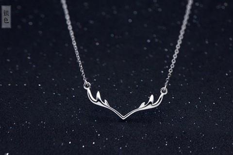 925 Sterling Silver Deer Elk Antlers Pendant & Chain 7.jpg