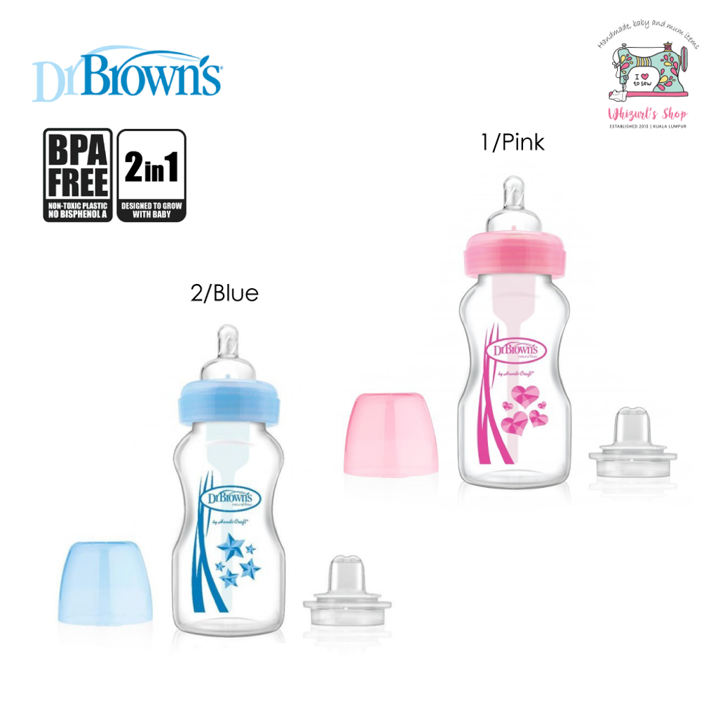 Dr Brown's - Main 2in1 bottle.png