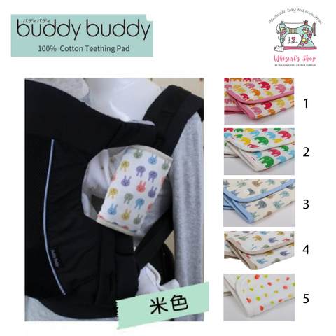 Buddy-Buddy-Teething-Pad---Main.png