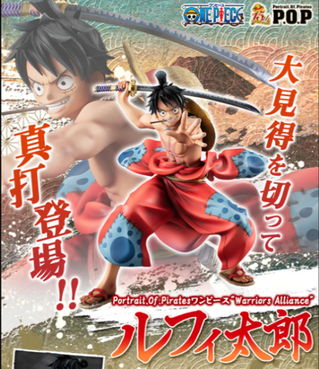 One Piece Figures and BEST Collectibles Online in Malaysia