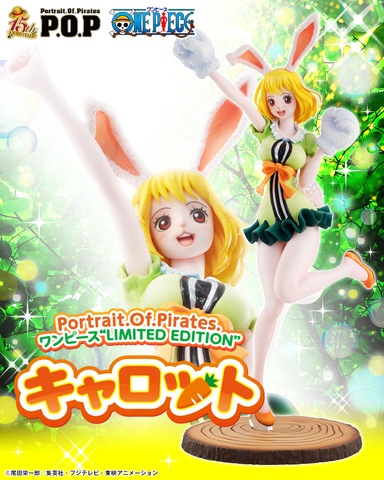 "Portrait.Of.Pirates ONE PIECE ""LIMITED EDITION""Carrot.jpg"