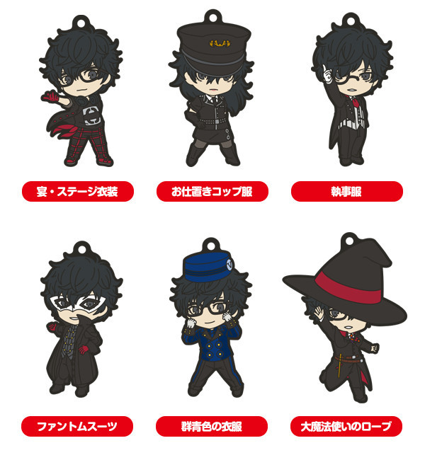 Persona5 - Dancing in Starlight Nendoroid Plus Collectible Keychains.jpg