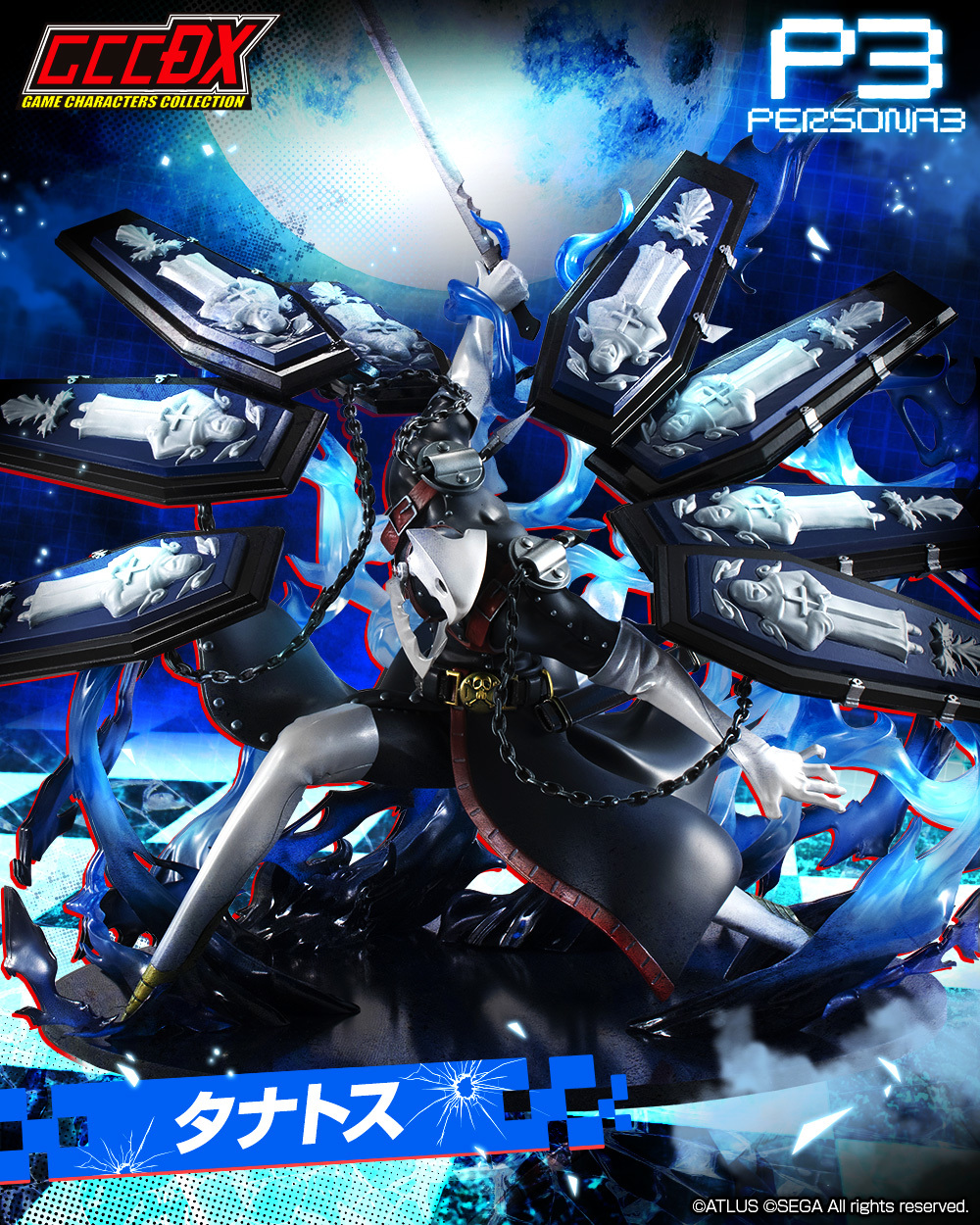 Game Characters Collection Dx Persona 3 Thanatos