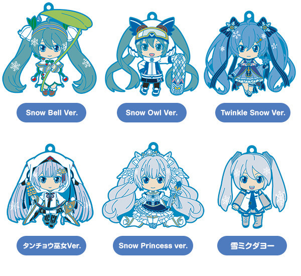 Snow Miku Nendoroid Plus Collectible Keychains Vol. 2.jpg