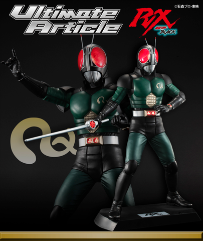 Ultimate Article MASKED RIDER BLACK RX.png
