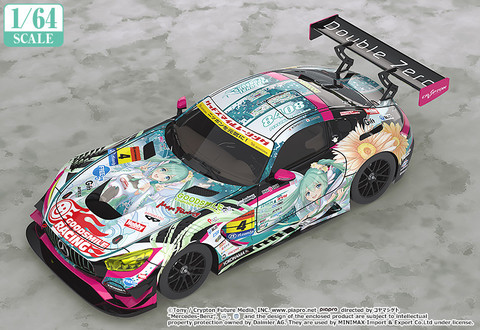 1 64 Scale Good Smile Hatsune Miku AMG 2017 SUPER GT Ver..jpg