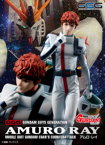 Mobile Suit Gundam Char's Counterattack Amuro Ray.jpg