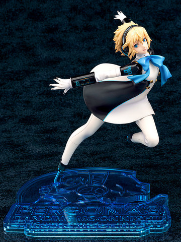 Persona 3 Dancing in Moonlight - Aigis.jpg