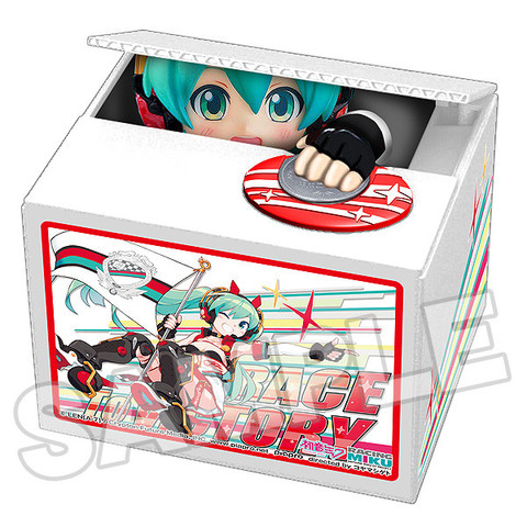 Racing Miku 2020 Ver. Chatting Bank 005.jpg