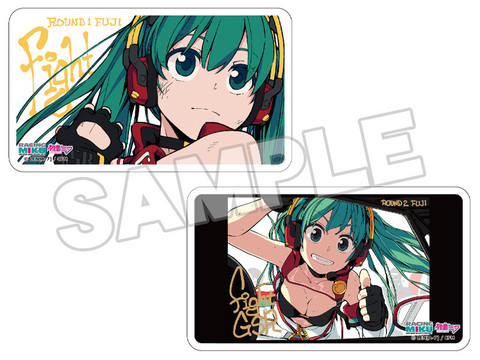 Mask Case - Racing Miku 2020 Ver. 003.jpg