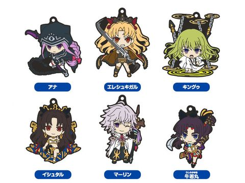 FateGrand Order - Absolute Demonic Front - Babylonia Nendoroid Plus Collectible Rubber Keychains 02.jpg