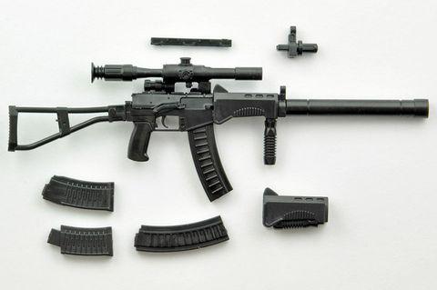 Little Armory LA067 SR3M Type.jpg