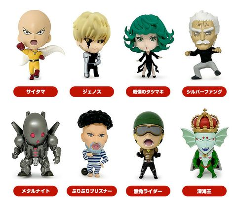 16d Collectible Figure Collection ONE-PUNCH MAN Vol. 2.jpg