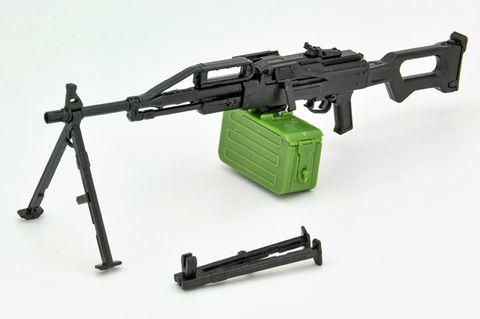 Little Armory LA072 PKP Type.jpg