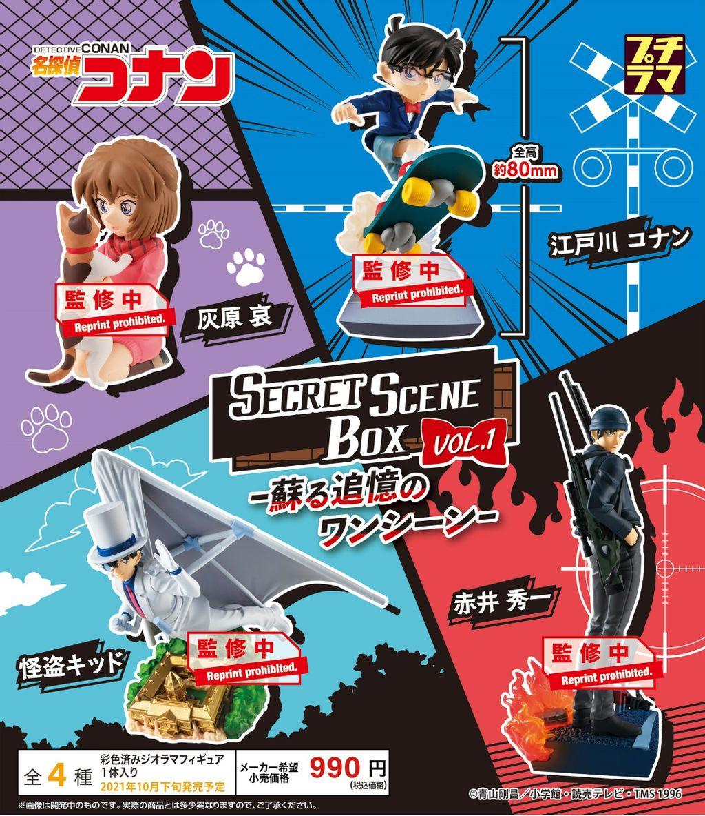 Petitrama Meitantei Conan SECRET SCENE BOX Vol.1 set.jpg