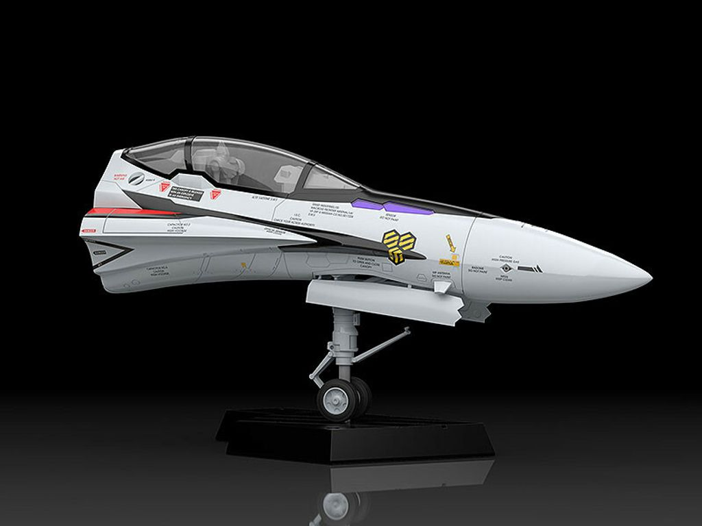 PLAMAX MF-51 minimum factory Fighter Nose Collection VF-25F.jpg