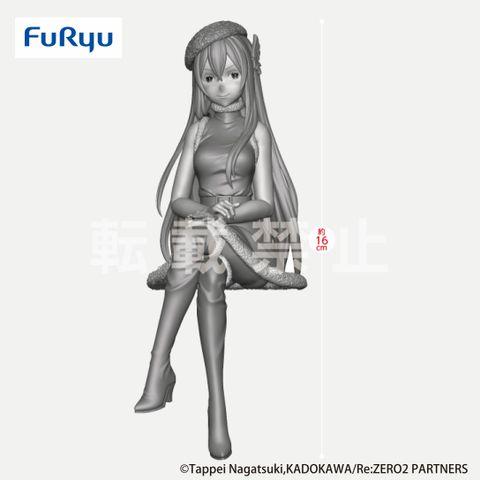 ReZero Starting Life in Another World Noodle Stopper Figure-Echidna・Snow Princess-.jpg