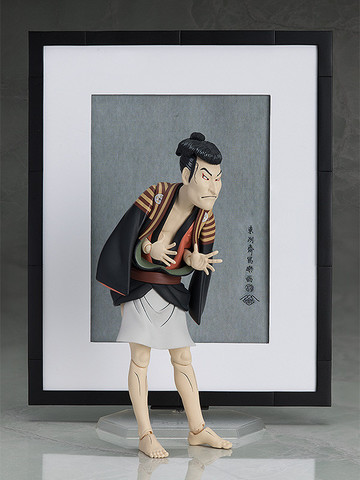 figma Otani Oniji III as Yakko Edobei by Sharaku.jpg