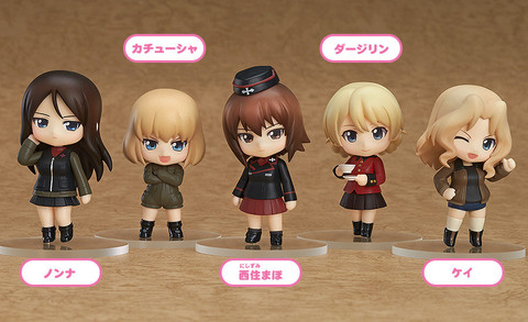 Nendoroid Petite - Girls und Panzer - Other High Schools Ver..jpg
