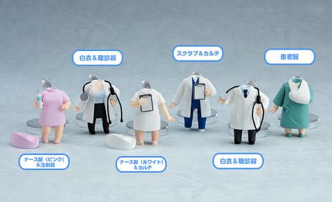 Nendoroid More - Dress Up Clinic.jpg