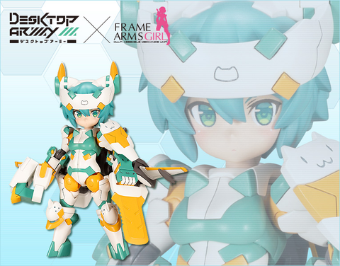 Frame Arms Girl - Sylphy Stryker Plastic Model Kit.png