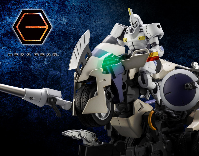Hexa Gear - Voltrex LA version Plastic Model Kit.png
