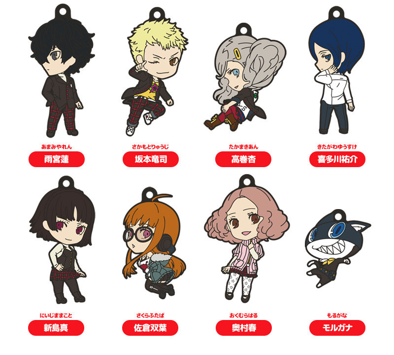 PERSONA5 Nendoroid Plus Collectible Keychains.jpg