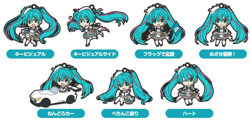 Racing Miku 2019 Ver. Nendoroid Plus Collectible Keychains.jpg