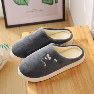 New-Arrival Home Indoor Cotton Slippers Thick Shoes Nonslip SGOS