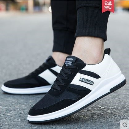 [Pre-Order] Summer Mesh Men's Breathable Casual Shoes