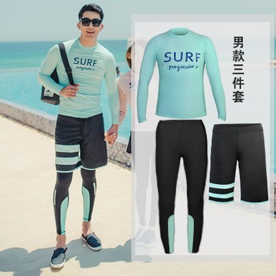 bfe3d03547 New-Arrival 3-in-1 Korean Wetsuit Quick Drying Long Sleeve ...