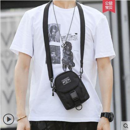Pre-Order Small Bag Hip Hop Bag Messenger Bag Travel Simple Shoulder Bag