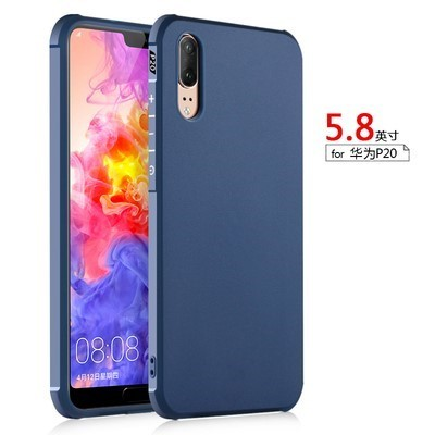 New-Arrival Huawei P20 Phone Cover Armor Casing Shock Proof Like Car Airbag