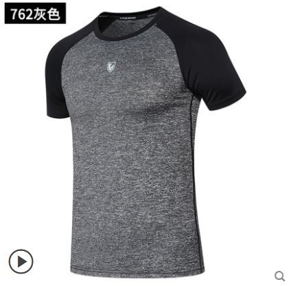 New-Arrival Fitness Gym Training Clothes Men\'s Short-Sleeved Plus Size