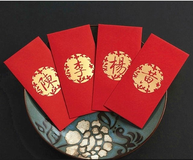 New-Arrival 2019 Chinese New Year Red Packet With Surname (李)(劉)(馮)(羅)(謝)(周)(唐)(陳)(吴)(張)(何)(王)(楊)(黄)(林)(胡)(梁)