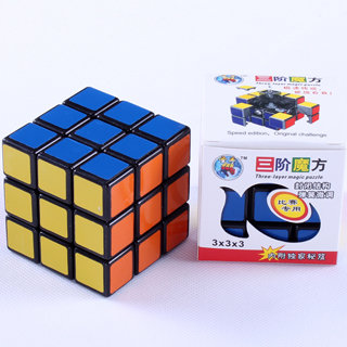 Shengshou_3x3_Rubbik_Cube_Magic_Cubo.jpg