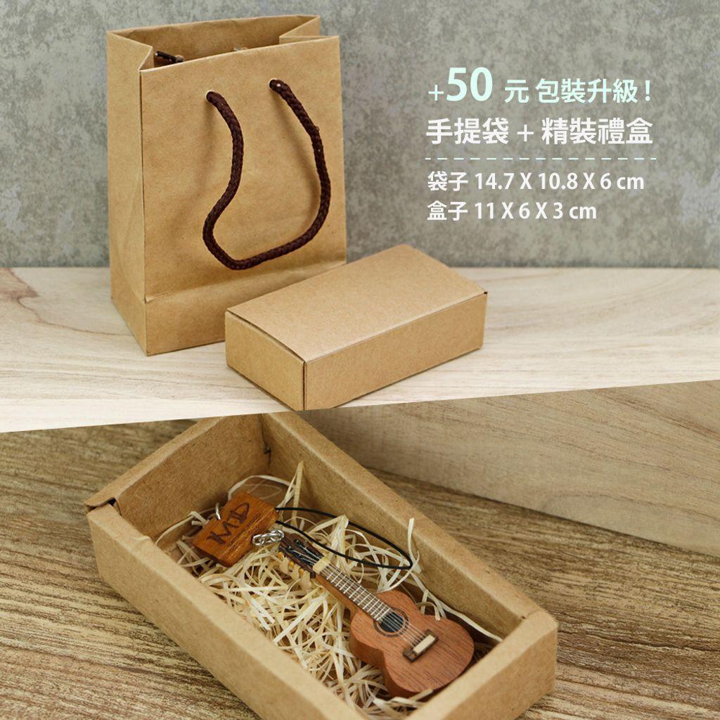 MD包裝禮盒_1.jpg