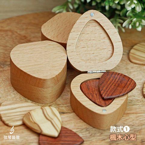 方形網拍圖_木Pick盒_2.jpg