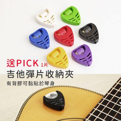 EZ-pick收納盒_NEW_1.jpg