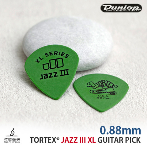 方形網拍圖_tortex JAZZ XL_5.jpg