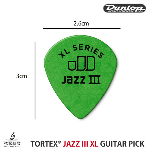 方形網拍圖_tortex JAZZ XL_8.jpg