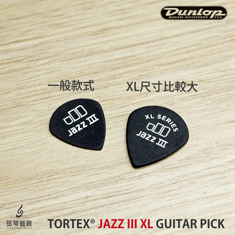方形網拍圖_tortex JAZZ XL_9.jpg