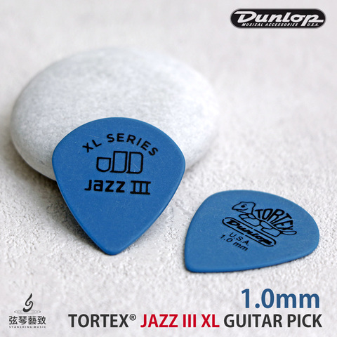 方形網拍圖_tortex JAZZ XL_10.jpg