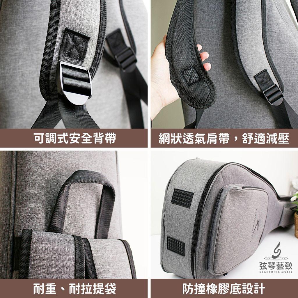 上架圖-RISEN灰色立體琴袋-05.jpg
