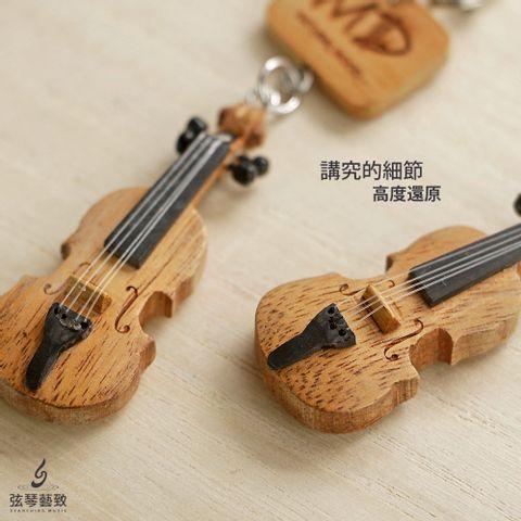 方形網拍圖_小提琴3.jpg