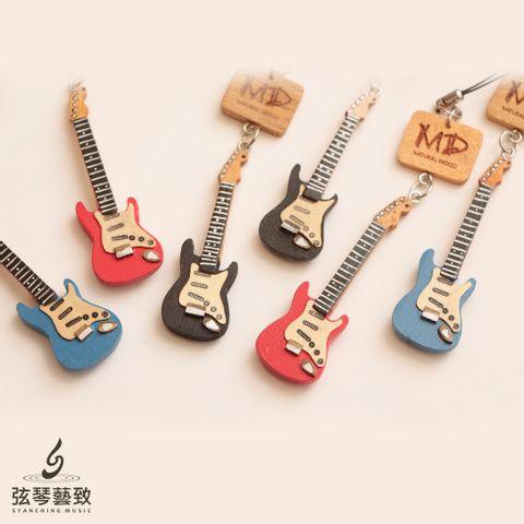 方形網拍_電吉他吊飾合_1.jpg