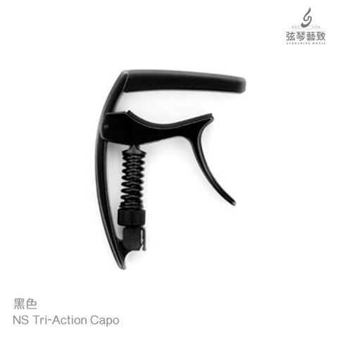 方形網拍圖 NS Tri-Action Capo1.jpg