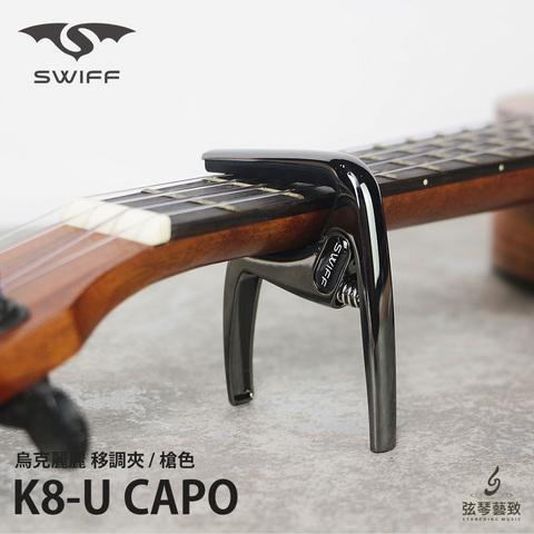 方形網拍圖_SWIFF K8U_6.jpg